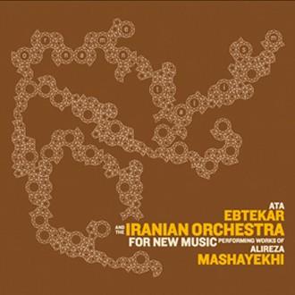 guestmix_5_sote_iranian_orchestra_mashayekhi
